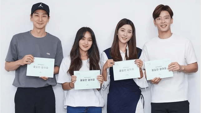 Down the flower path kdrama cast 2019