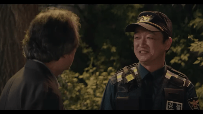 Drama Special KBS 2019