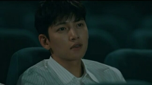 ji chang wook's theatre scene