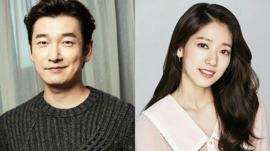 jo seung woo and park shin hye sisyphus the myth drama