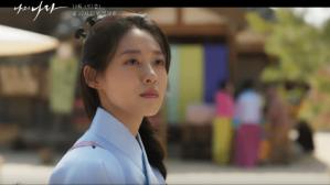 Kim Seoul My Country drama