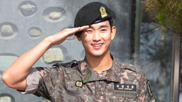 Kim Soo Hyun Military comeback drama Psycho but its okay