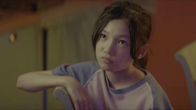 Kim Soo In A child saw drama special