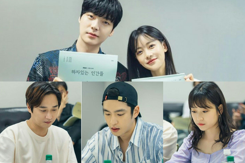 koren drama people with flaws cast 2019 drama