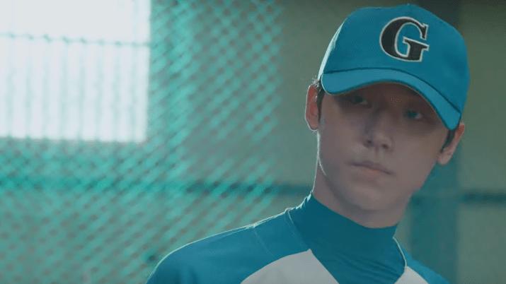 Lee Do Hyun Baseball drama special scouting reporter