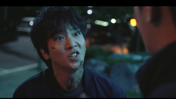 Lee tae Sun Wreck car drama special