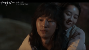 My Country Yang Se Jong romance scene