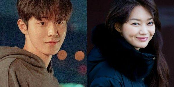 nam joo hyuk and shin min ah korean drama here