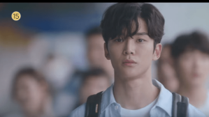 Rowoon in Extraordinary you