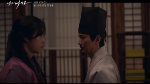 Wo Do Hwan My Country drama scene
