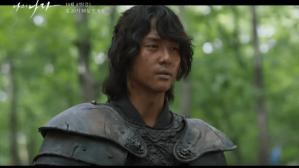 Yang Se Jong My Country drama