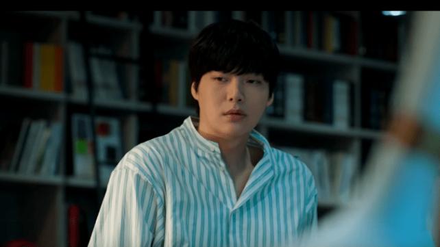 Ahn Jae Hyun Love With Flaws drama
