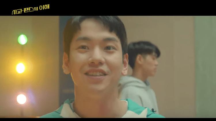 Ahn Seung Kyoon drama special understamding of a social dance