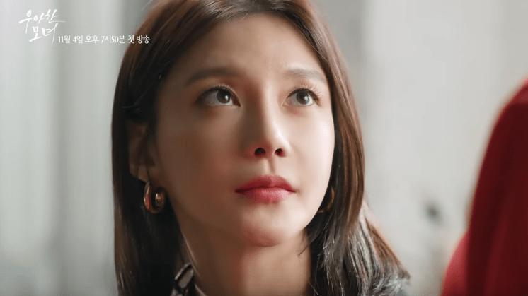 Cha Ye ryun drama gracious revenge