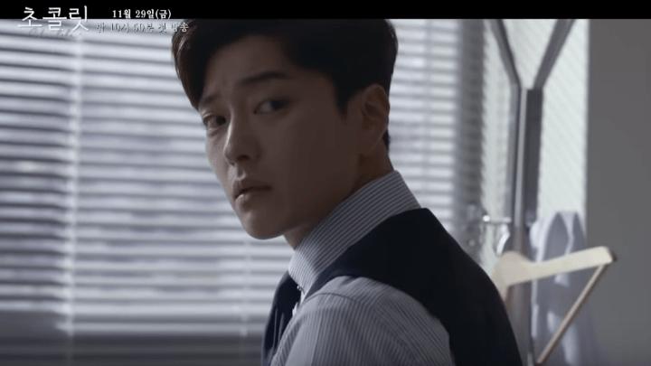 Jang Seung Jo characters chocolate