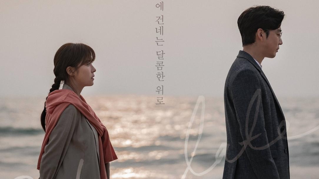 Chocolate Korean drama 2019