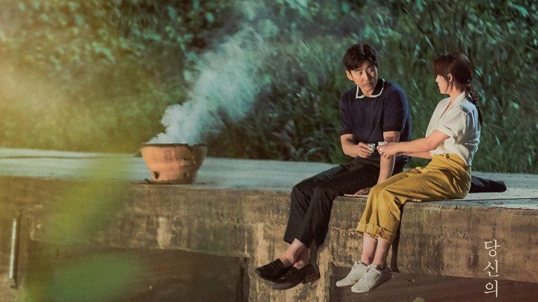 Chocolate Korean Drama november 2019