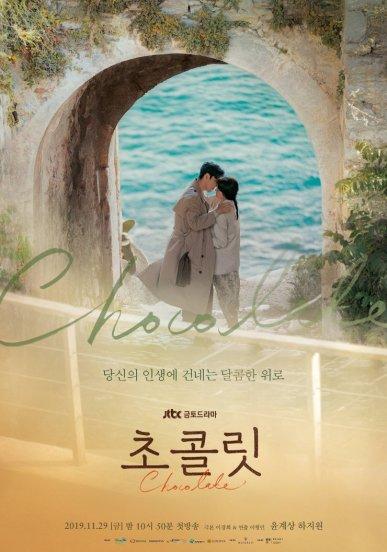 Chocolate Poster drama 2019