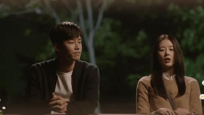 Down the flowr path korean drama scene