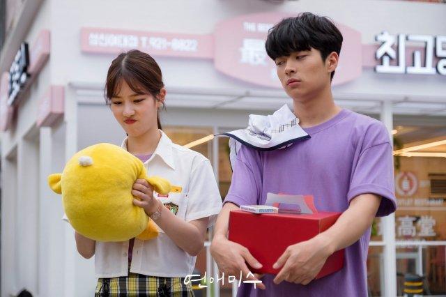 Failing In Love 2019 drama