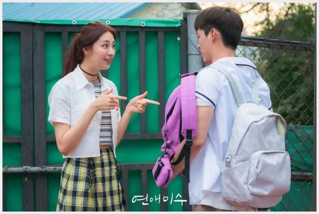 failing in love miss korea 2nd attempted romance lee seo bin