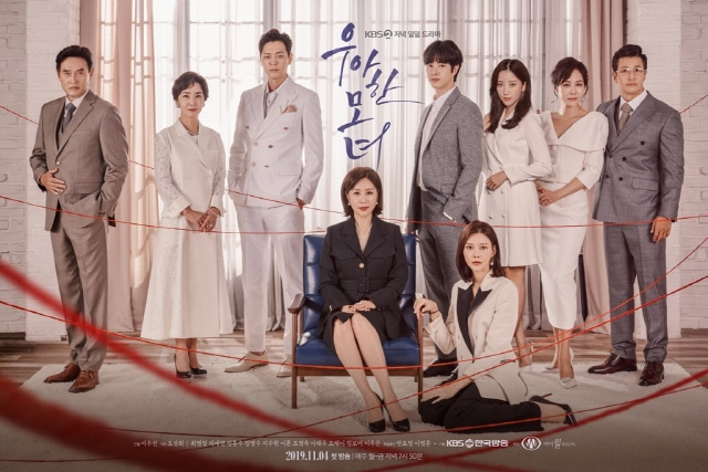 Gracious Revenge korean drama 2019