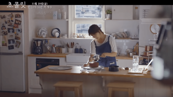 ha ji won cook in chocolate 2019