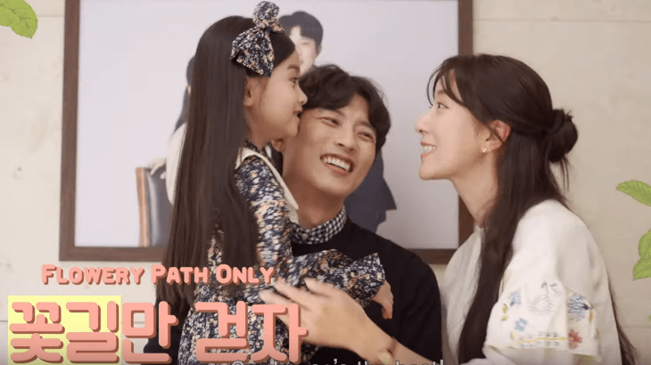 happy family scene downthe flower path kdrama