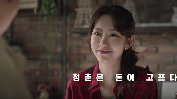 have a wash and brush up korean drama special Na Hye Mi
