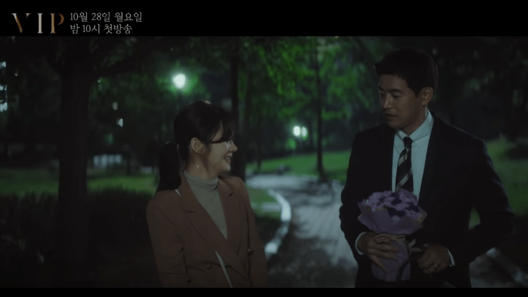 jang na ra and lee sang yoon vip kdrama