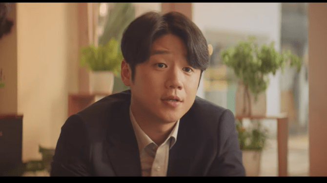 Jung Joon Woon drama special goodbye b1