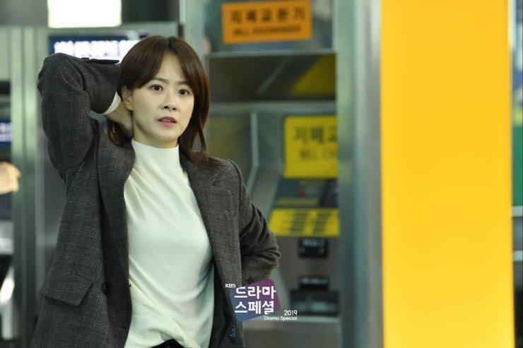 Kbs drama special 2019 hidden Ryu Hyun Kyung