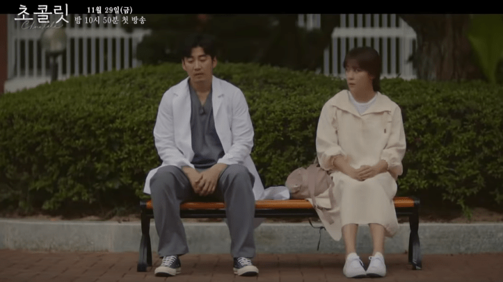 Korean drama chocolate 2019