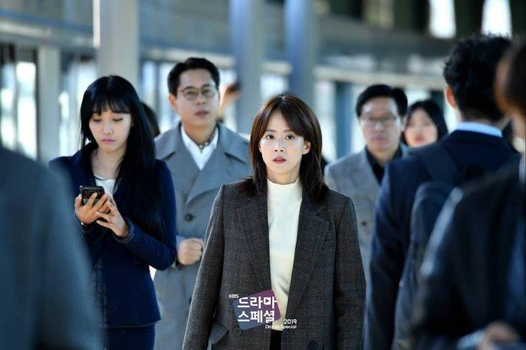 Korean drama special 2019 hidden crime investigation