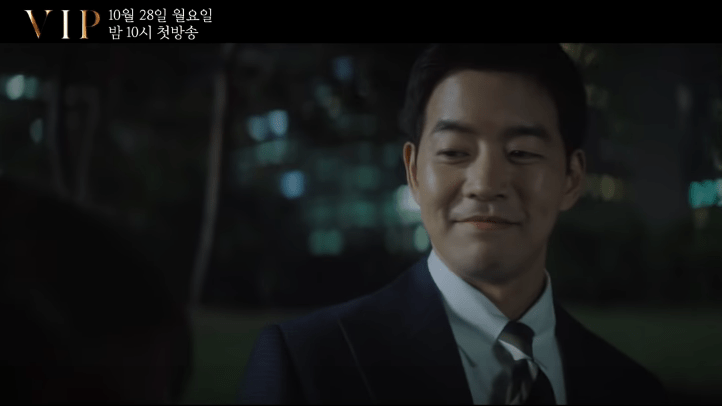 Lee Sang yoon vip korean drama