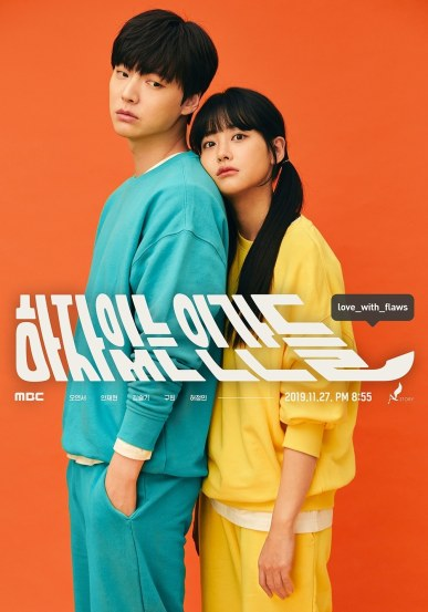 Love or People With Flaws Korean drama 2019 poster