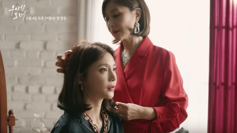 Main Cast Gracious revenge sitcom korean drama