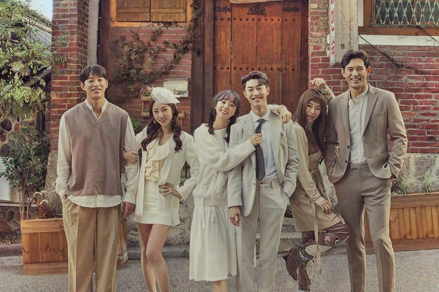 Never Twice Korean drama November 2019