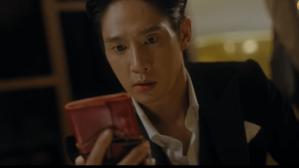 Park Sung Hoon psychopath diary