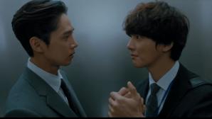 Psychopath diary serial killer drama 2019 scene