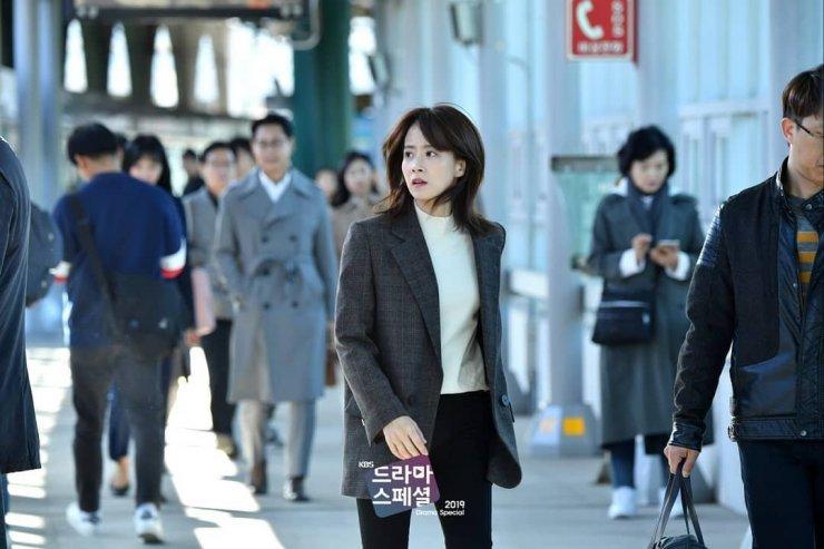 Ryu Hyun Kyung kbs drama special hidden 2019