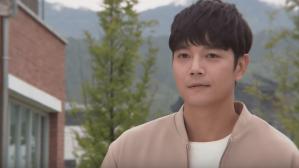 Seo Do Young kdrama wanna taste 2019