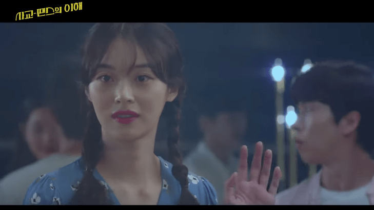 Shin Do Hyun drama special understanding of a social dance