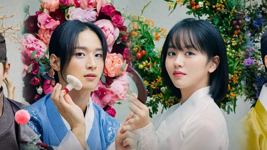 the tale of nokdu review historical kdrama lists 2019