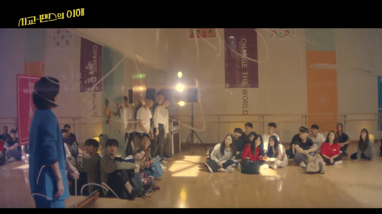 Understanding of a social dance korean drama special