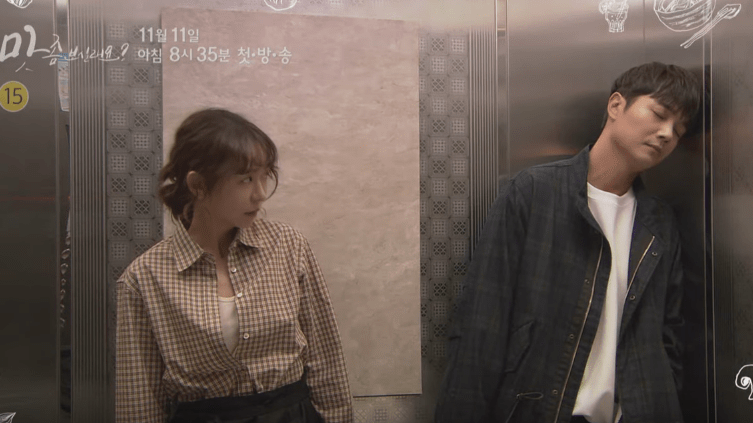 Wanna Taste Korean drama November 2019