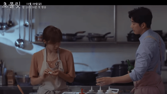 Yoon Kye Sang and ha ji won romantic drama chocolate 2019