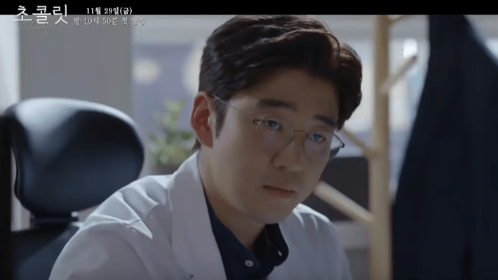 Yoon Kye Sang doctor in drama chocolate