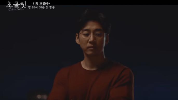 Yoon Kye Sang drama chocolate