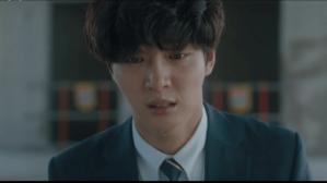 Yoon Shi Yoon Psychopath diary korean drama